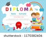 certificates kindergarten and... | Shutterstock .eps vector #1170382606