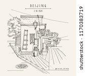 beijing  capital of china  asia.... | Shutterstock .eps vector #1170383719