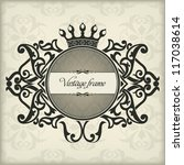 vintage frame with crown | Shutterstock .eps vector #117038614