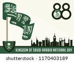 saudi arabia flag and coat of... | Shutterstock .eps vector #1170403189