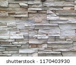 Stone Background Walls Are...
