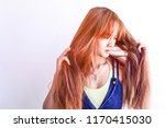 closeup portrait of female... | Shutterstock . vector #1170415030