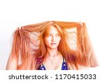 closeup portrait of female...   Shutterstock . vector #1170415033