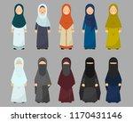 muslim women with diverse dress ... | Shutterstock .eps vector #1170431146