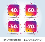 sale discount icons. special... | Shutterstock .eps vector #1170431440