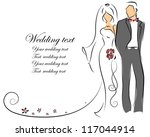 silhouette of bride and groom ... | Shutterstock .eps vector #117044914