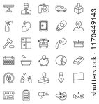 thin line vector icon set  ... | Shutterstock .eps vector #1170449143