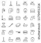 thin line vector icon set  ... | Shutterstock .eps vector #1170451216