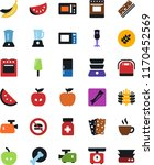 vector icon set   coffee vector ... | Shutterstock .eps vector #1170452569