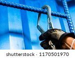 safety harness for work at... | Shutterstock . vector #1170501970