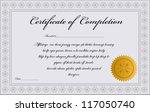 creative certificate of... | Shutterstock .eps vector #117050740