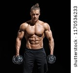 powerful man doing the... | Shutterstock . vector #1170536233