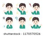 facial expressions  man   Shutterstock .eps vector #1170570526