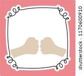 hand signals  classroom... | Shutterstock .eps vector #1170600910