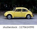 kad k y   stanbul   turkey   05....   Shutterstock . vector #1170614590