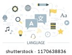 language learning concept. idea ... | Shutterstock .eps vector #1170638836