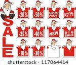 christmas sale | Shutterstock .eps vector #117064414