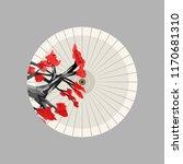 paper umbrella vector...   Shutterstock .eps vector #1170681310