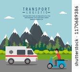 ambulance vehicle transport icon | Shutterstock .eps vector #1170689386