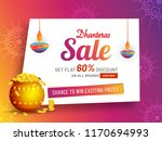 poster or banner design get... | Shutterstock .eps vector #1170694993