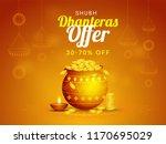 shiny brown sale banner design... | Shutterstock .eps vector #1170695029