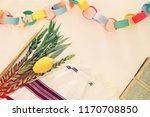 jewish festival of sukkot.... | Shutterstock . vector #1170708850