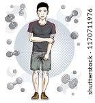 handsome brunet young man is...   Shutterstock .eps vector #1170711976