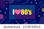 i love 80's. dark vector...   Shutterstock .eps vector #1170735913