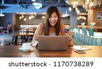 asian businesswoman in casual... | Shutterstock . vector #1170738289