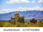 ancient temple ruins in... | Shutterstock . vector #1170743383