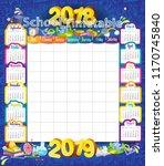 calendar and school timetable... | Shutterstock .eps vector #1170745840
