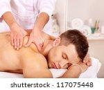man getting relaxing massage in ... | Shutterstock . vector #117075448