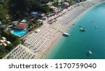 aerial drone photo of natural... | Shutterstock . vector #1170759040