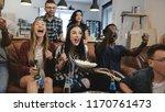 cross cultural group watch...   Shutterstock . vector #1170761473