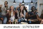 multi ethnic fans go crazy...   Shutterstock . vector #1170761509