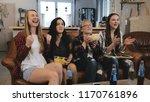 beautiful girlfriends watch tv  ... | Shutterstock . vector #1170761896