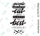 inspirational quote  motivation.... | Shutterstock .eps vector #1170791986