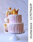 drip cake with chocolate bolls  | Shutterstock . vector #1170796639