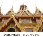 this is the crystal temple  wat ...   Shutterstock . vector #1170799543