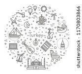 thin vector turkey symbol icon... | Shutterstock .eps vector #1170803866