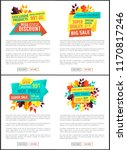 mega discount super sale... | Shutterstock .eps vector #1170817246