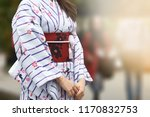 young girl wearing japanese... | Shutterstock . vector #1170832753