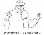 17 september 1950 narendra modi ... | Shutterstock .eps vector #1170839050