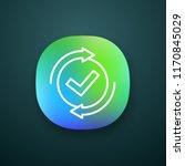 checking process app icon....