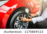 asian man car inspection... | Shutterstock . vector #1170869113