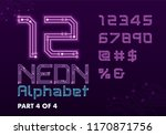 digital circuit neon alphabet | Shutterstock .eps vector #1170871756