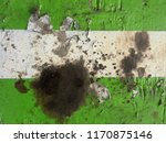 dirty black oil stain on the... | Shutterstock . vector #1170875146