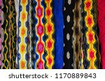 mexican traditional textiles | Shutterstock . vector #1170889843