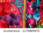 mexican traditional textiles | Shutterstock . vector #1170889870