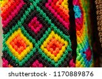 mexican traditional textiles | Shutterstock . vector #1170889876